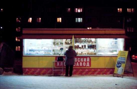 Bread shop Krasnoyarsk Russia Cosina CT-3