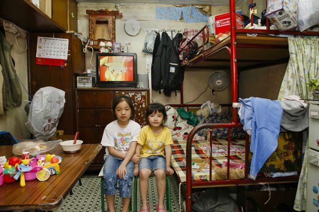 hk_inside_room63