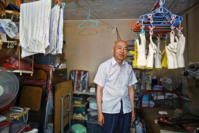 hk_inside_room94