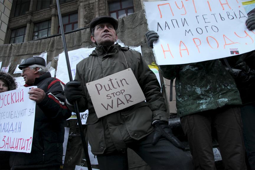 Kiev Photo Essay 24 - C.Bobyn