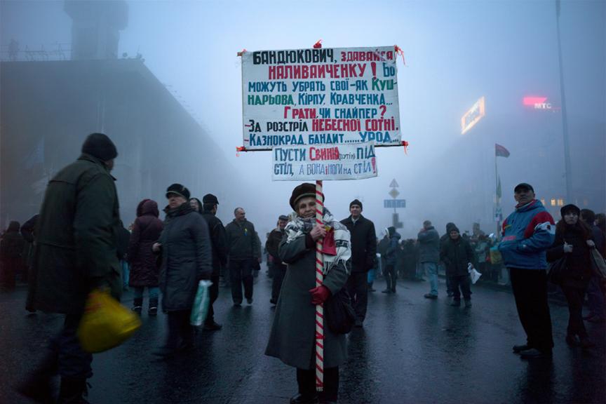 Kiev Photo Essay 29 - C.Bobyn